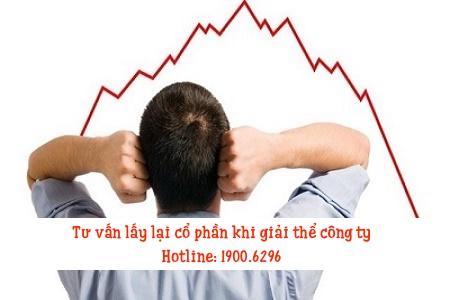 Tư vấn lấy lại cổ phần khi giải thể công ty